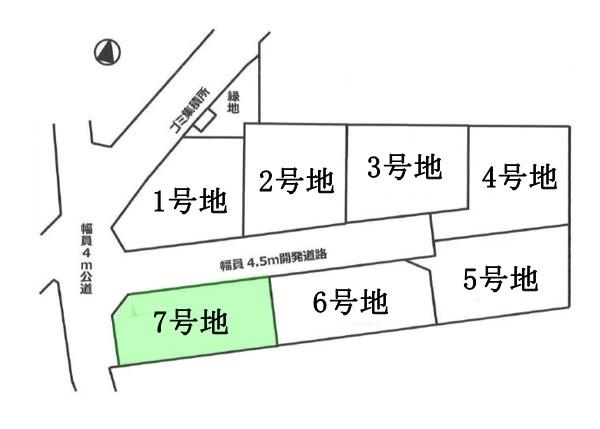 間取り/地積図間取り:周辺は緑が多く、住環境良好