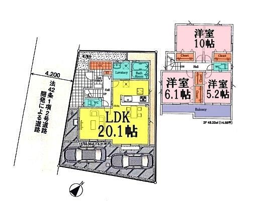 和光市 新倉3期 全1棟 1号棟/埼玉県和光市新倉2丁目