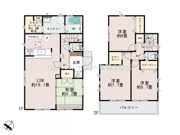 新築分譲住宅 さいたま市南区大谷口4期全3棟/埼玉県さいたま市南区大字大谷口
