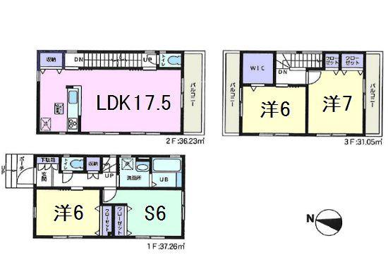 新築分譲住宅 さいたま市南区大谷口全3棟/埼玉県さいたま市南区大字大谷口