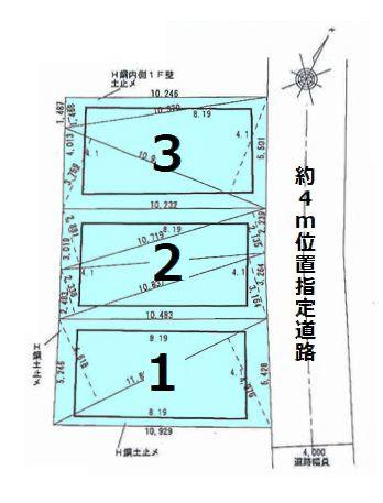 間取り/地積図建築条件なし売地