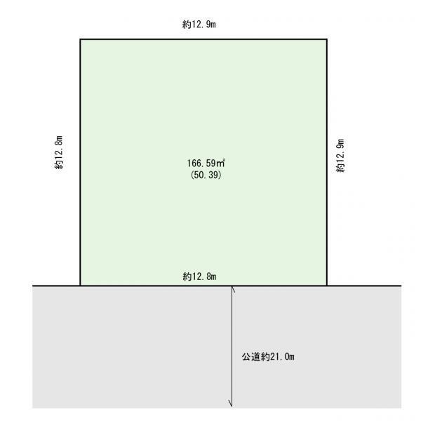 【安心を買うなら、朝日土地建物へ】たまプラーザ/神奈川県横浜市青葉区美しが丘3丁目