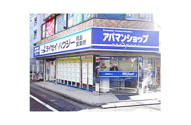アパマンショップ綱島店 (株)タイセイ・ハウジー