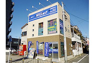 アパマンショップ川崎駅西口店 (株)アップル神奈川