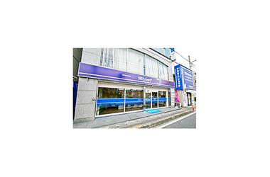 アパマンショップ石橋店 (株)ズーム