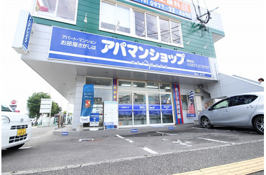 アパマンショップ別府店 (株)AIC