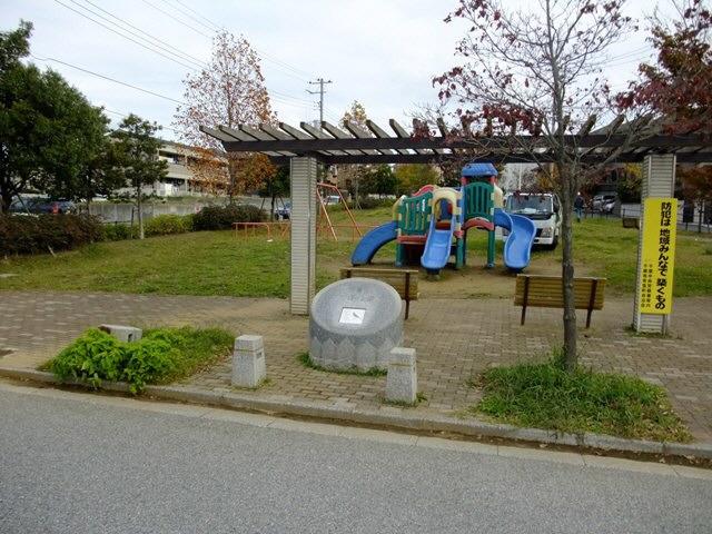 目の前公園