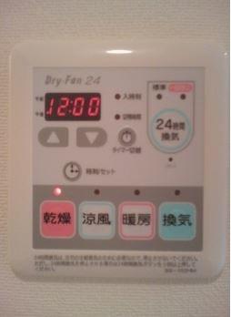 居室浴室乾燥機