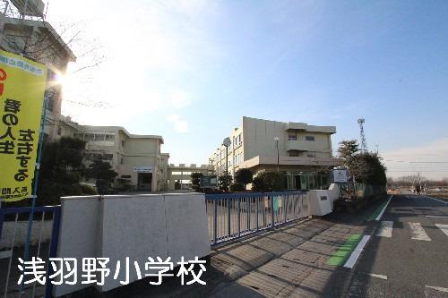 現地周辺坂戸市立浅羽野小学校(徒歩4分です。)