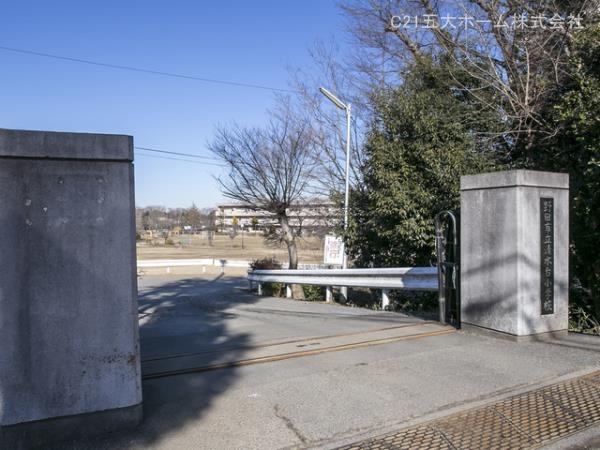 現地周辺野田市立清水台小学校 1210m