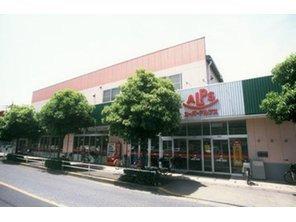 現地周辺スーパーアルプス横川店 502m
