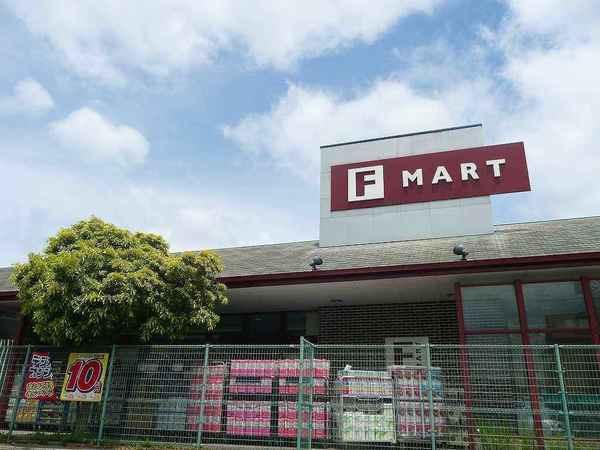 現地周辺F MART北鈴蘭台店 870m
