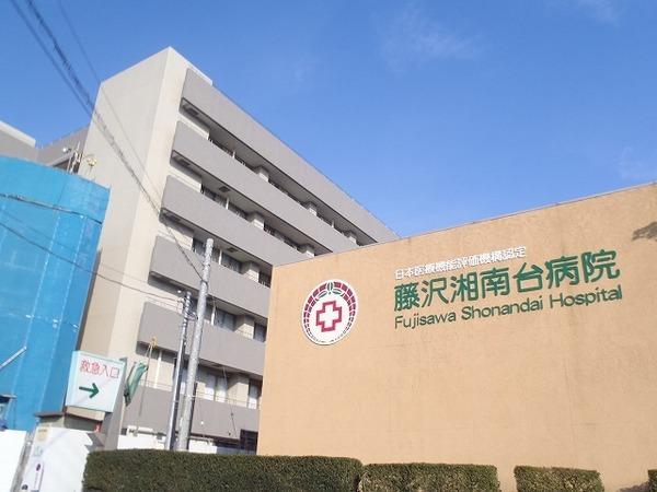 現地周辺財団法人同友会藤沢湘南台病院 1626m