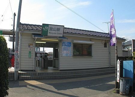 現地周辺Fuji寒川店 1700m