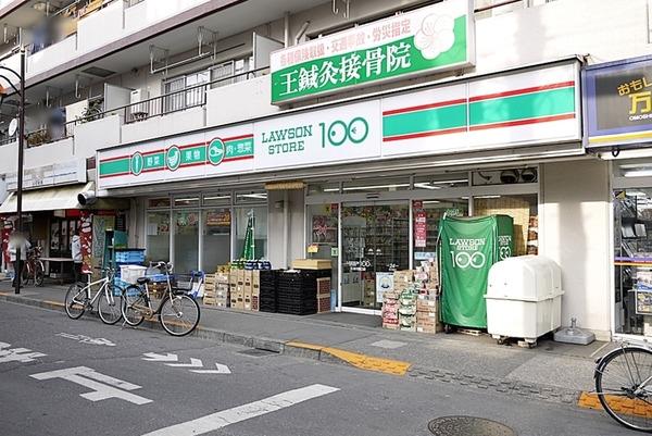 現地周辺ローソンストア100久米川南口店 2140m