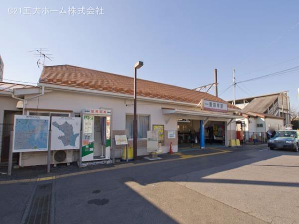 現地周辺東武野田線「豊四季」駅 1360m