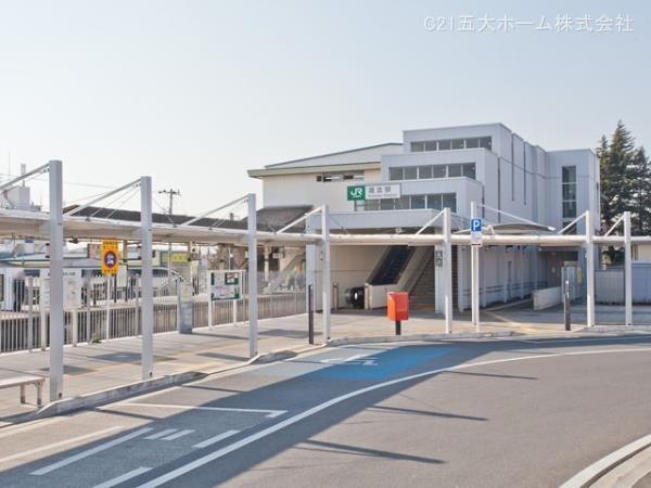 現地周辺JR成田線「湖北」駅 400m