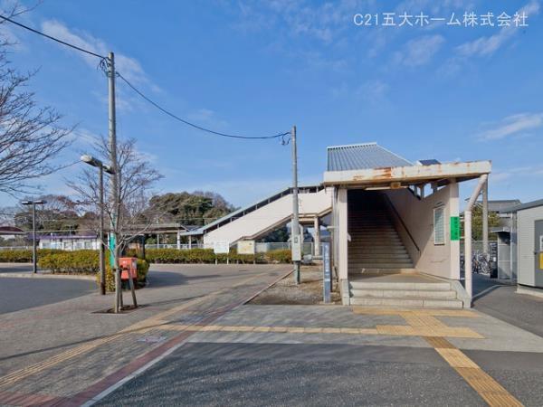 現地周辺JR成田線「新木」駅 1360m