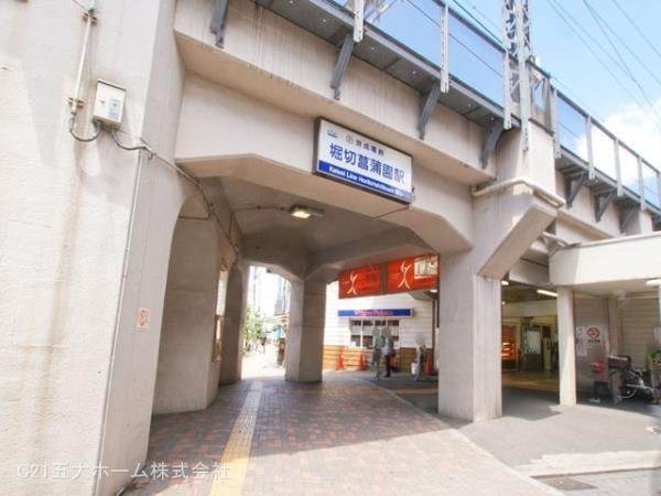 現地周辺京成本線「堀切菖蒲園」駅 560m