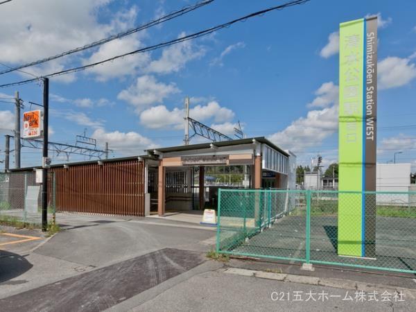 現地周辺東武野田線「清水公園」駅 1760m