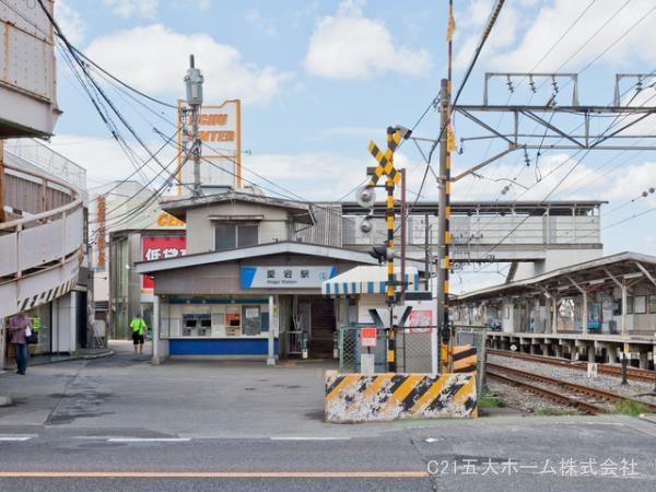 現地周辺東武野田線「愛宕」駅 720m