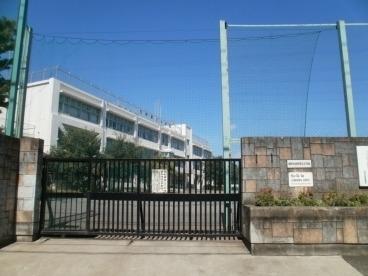 現地周辺日野市立日野第三小学校 917m