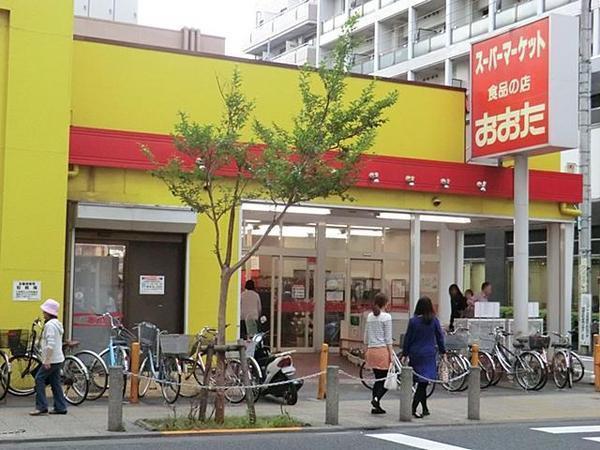 現地周辺食品の店おおた高幡不動店 655m