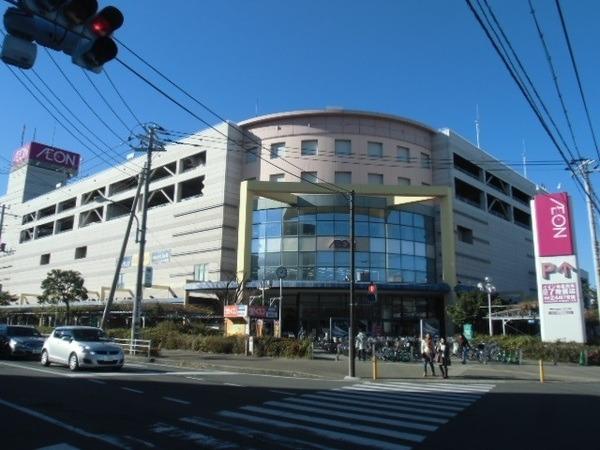 現地周辺イオン茅ヶ崎中央ショッピングセンター 2117m
