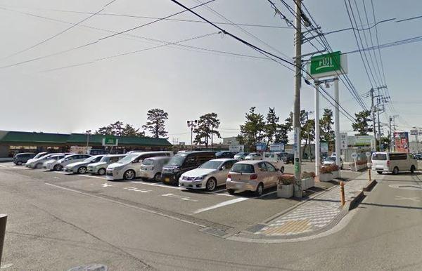 現地周辺Fuji鶴嶺店 880m