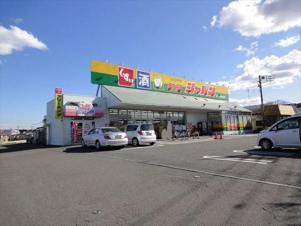 現地周辺ジャパン新座店 312m