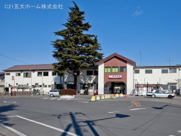 現地周辺東武野田線「野田市」駅 1000m