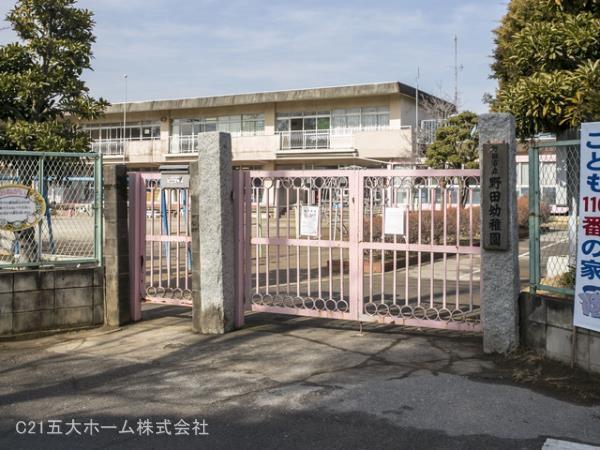 現地周辺野田幼稚園 1020m