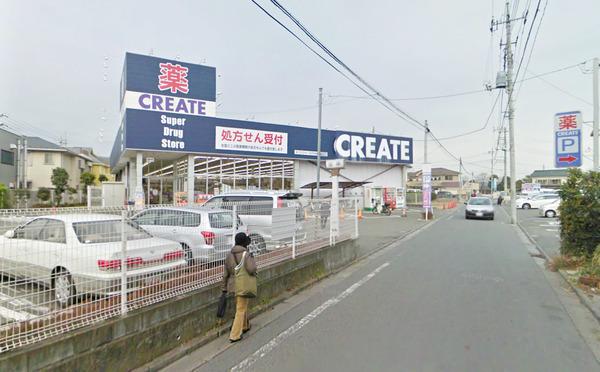 現地周辺クリエイトエス・ディー八王子元本郷店 842m