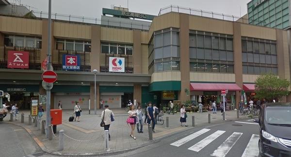 現地周辺京王ストア高幡店 761m