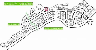 その他その他:神戸市灘区桜が丘山手 33号地