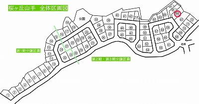 その他その他:神戸市灘区桜が丘山手 66号地