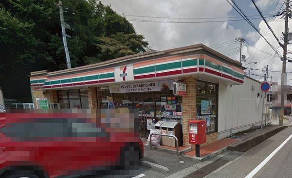 現地周辺セブンイレブン神戸山田小部店 705m