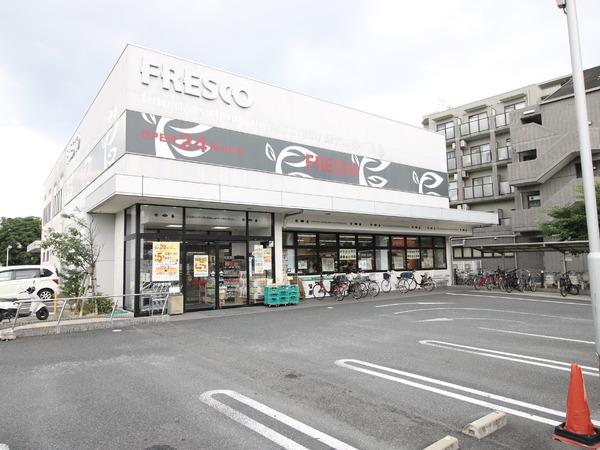 現地周辺フレスコ宇治店 758m