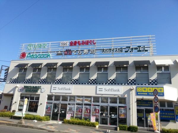 現地周辺ピーコックストア藤沢トレアージュ白旗店 1486m