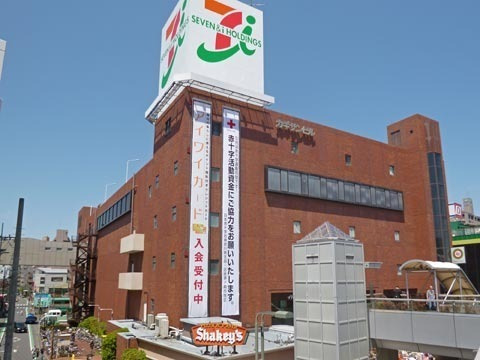 現地周辺イトーヨーカドー茅ヶ崎店 2568m