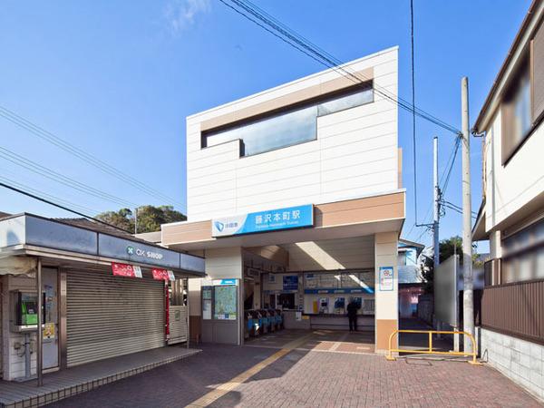 その他その他:藤沢本町駅
