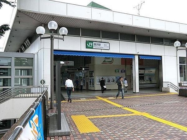現地周辺藤沢駅北口 660m