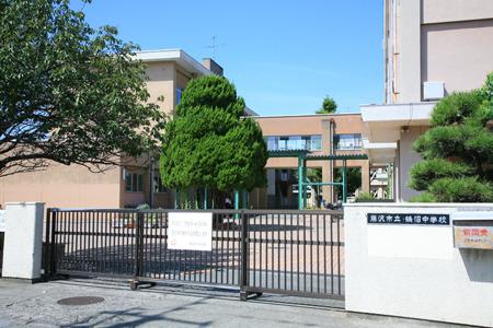 現地周辺鵠沼中学校 566m