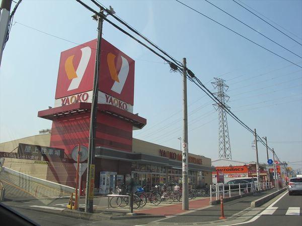 現地周辺ヤオコー所沢松井店 730m