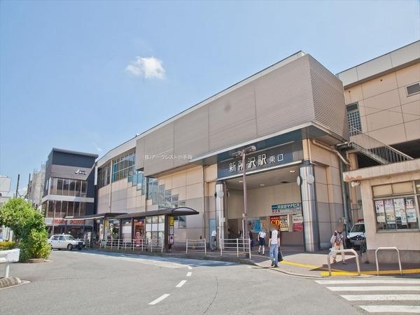 現地周辺新所沢駅(西武新宿線) 1342m