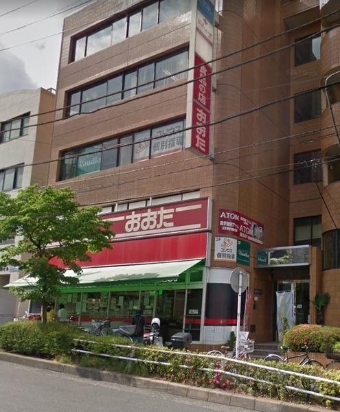 現地周辺食品の店おおた日野駅前店 411m