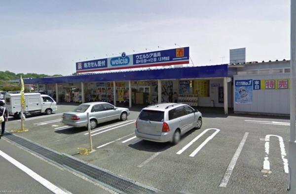 現地周辺その他現地:ウエルシア薬局椚田店