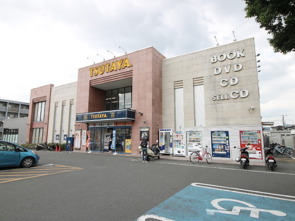 現地周辺平和書店TSUTAYA小倉店 710m