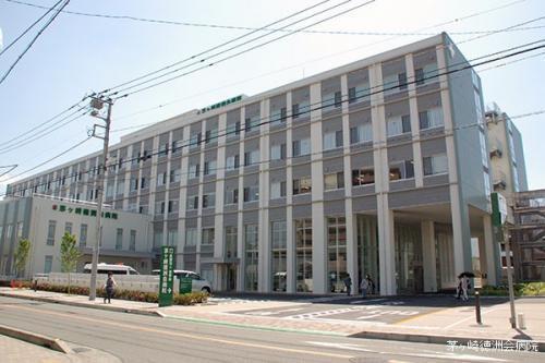 現地周辺医療法人徳洲会茅ヶ崎徳洲会病院 1278m