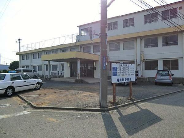 現地周辺湘南敬愛病院 984m